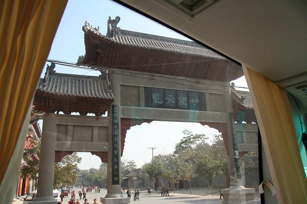 Zheng Zhou - Chen's Village & Tai Chi Museum