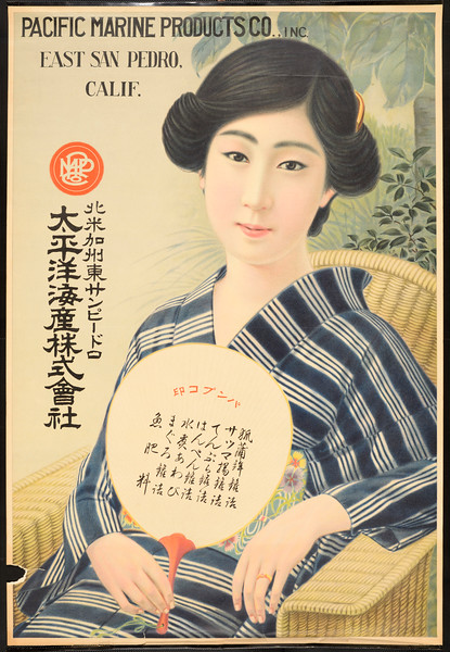 Taiheiyō  Kaisan Kabushiki Kaisha = Pacific Marine Products Co., Inc. [Woman in a chair]