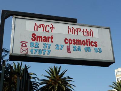 Ethiopia: Signs (2010)