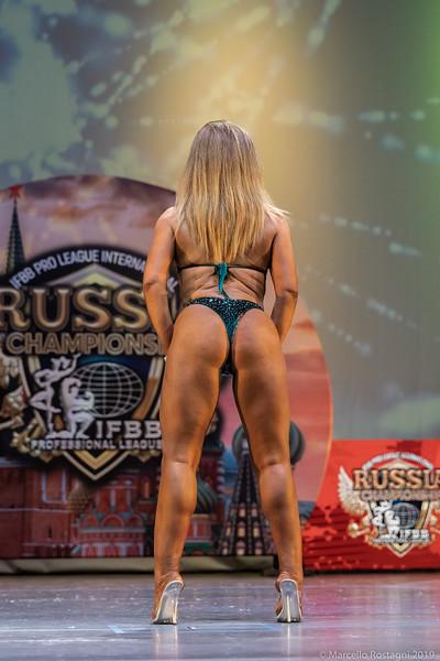 9th Place 211 Елена Щербакова
