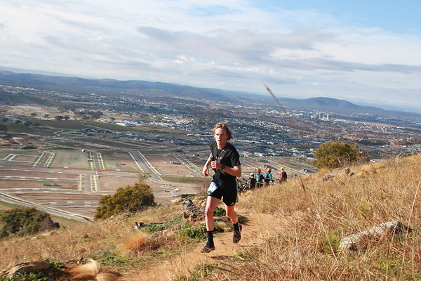 "Sri Chinmoy ""Gungahlin Gallop"" 31km, 10km & 2.2km Trail Runs, Sunday 19 July 2020"