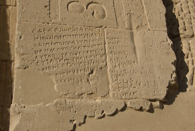 Greek Script - Philae Temple, Aswan, Egypt