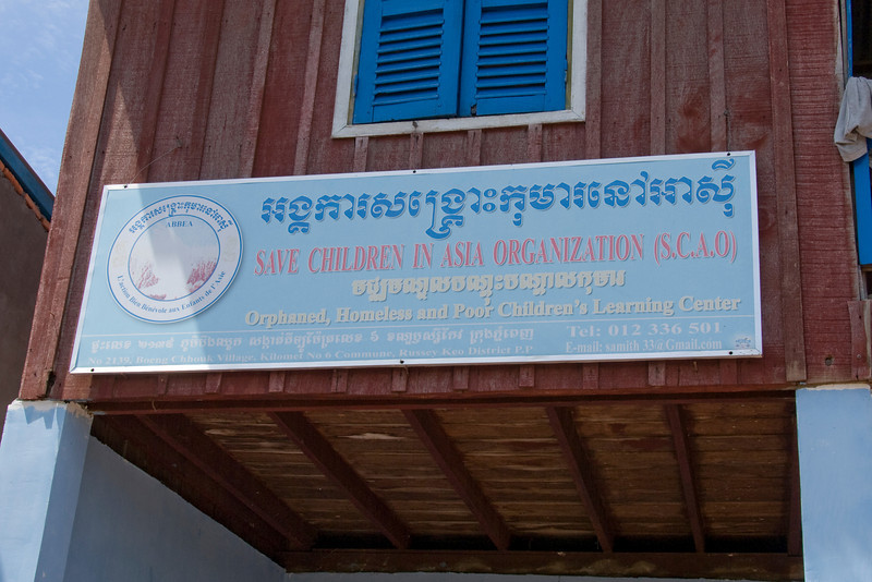 Sign in front of the orphanage in Phnom Penh, Cambodia