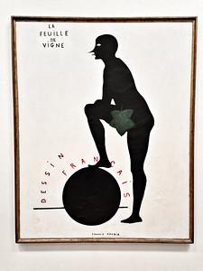 2014-03-26 London - Tate Modern, Design Museum