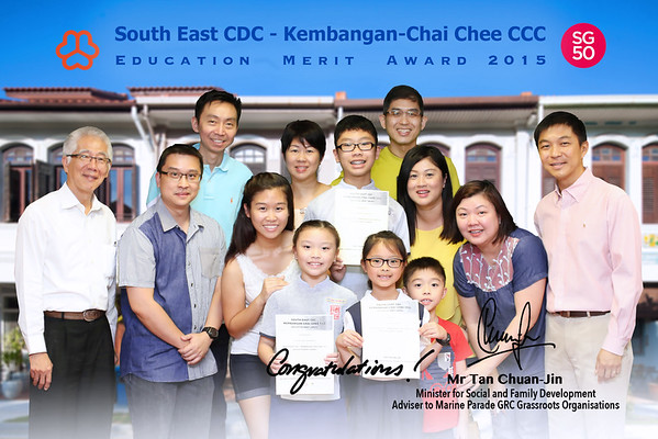 062715  South East CDC - Kembangan-Chai Chee CCC Education Merit Award 2015 (Part 1)