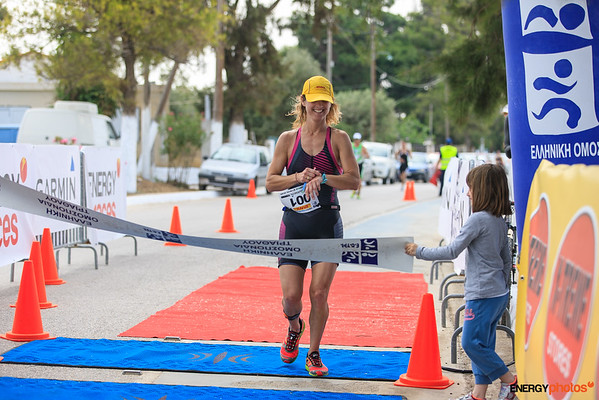 Energy Aquathlon