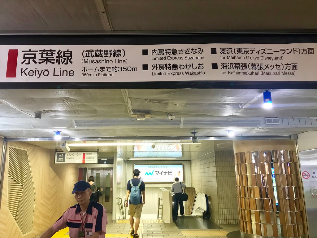 Signboard for the Keiyo Line.
