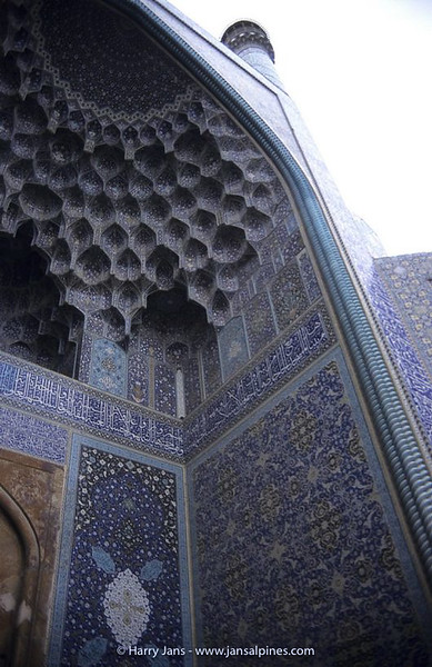detail Iman Mosque in Esfahan