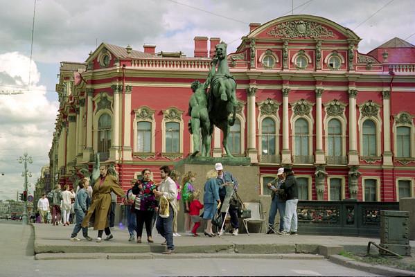 Leningrad 1994