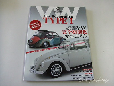 Other Magazines / JAPAN