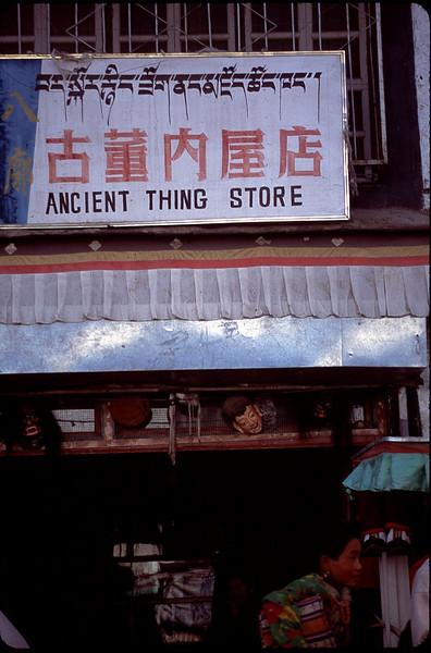 Tibet_Shanghai1_060.jpg