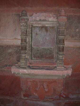 India: Fatehpur Sikri (2006)