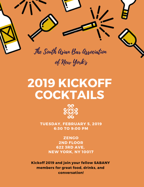 Kickoff Cocktails.png