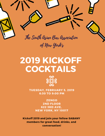 2019 Kickoff Cocktail Event