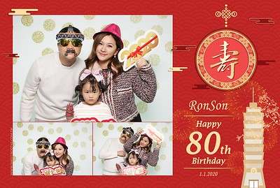 RonSon's 80th Birthday Celebration
