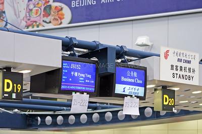 Beijing Capital | PEK | ZBAA