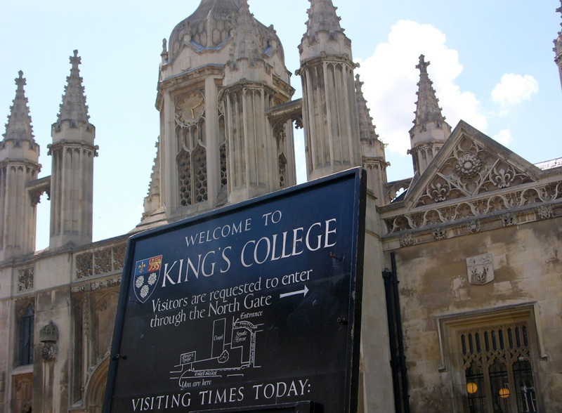 England, Cambridge King's College 4.jpg