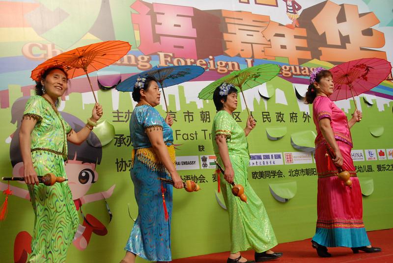 [20111015] Beijing Foreign Language Festival (129).JPG