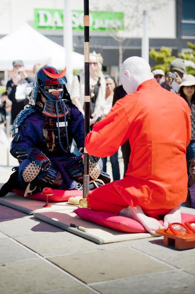 Hechi-ken Hamazaki Red Tea Ceremony -you aRE goD-