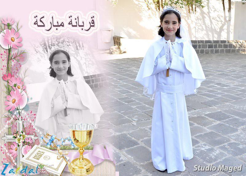 first_communion_seriac_2012_009.jpg