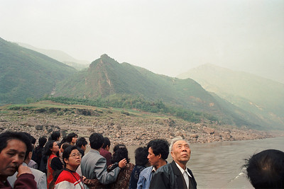 Three Gorges, Hubei Province, 1995