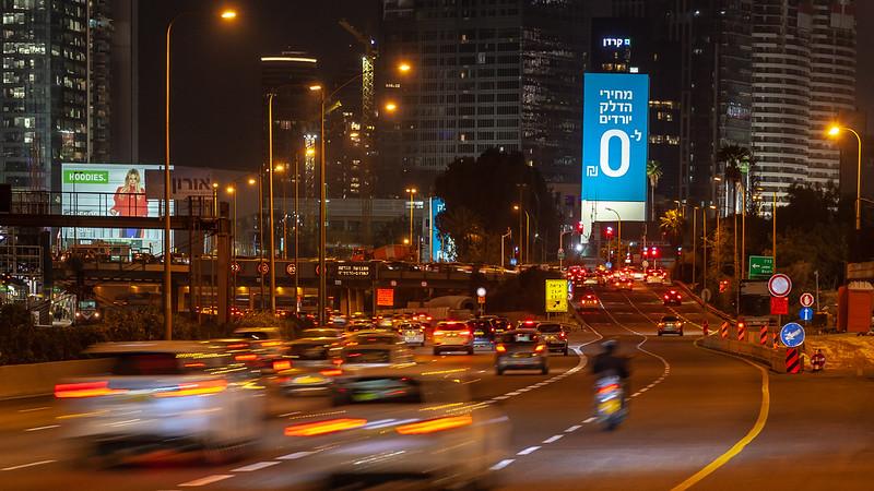 21-11-18 Huge Delek 0 Shah TLV Hashalom (13 of 31).jpg