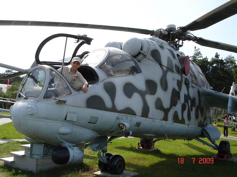 2009-07-18 Отпуск Беларусь 41.JPG