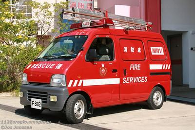 Hong Kong Fire Services Department