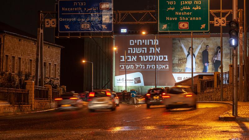 01-20-20-Huge-GalilMaaravi-Haifa-Big (22 of 42).jpg