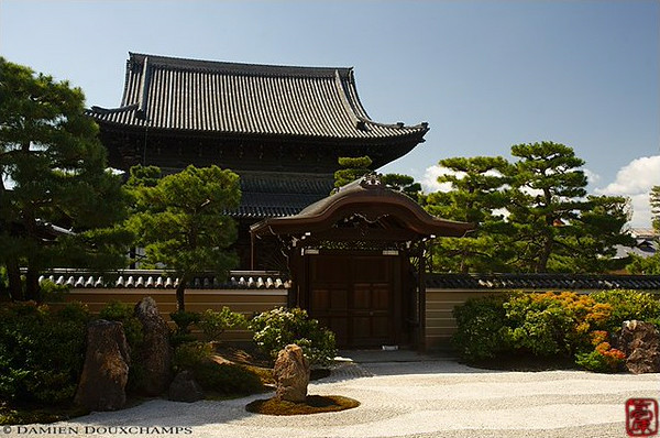 Kennin-ji Temple, Kyoto : copyright Damien Douxchamps