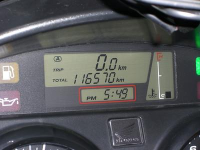 Giro Ulisse 17.02