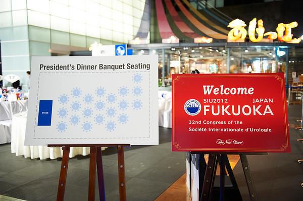 SIU2012_President's Dinner