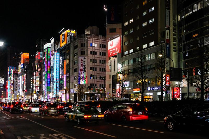 Tokyo -0243.jpg