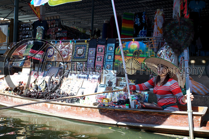 You ride through on a little boat and the vendors just pull you over with their sticks and hawk their wares!