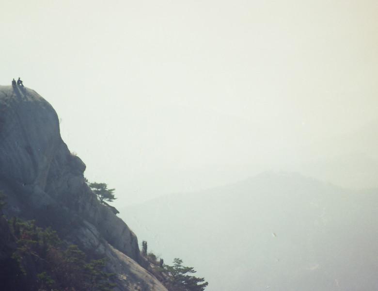 1999 Korean mountains.jpg