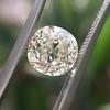 2.54ct Old Mine Cut Diamond, GIA U/V VS1 13