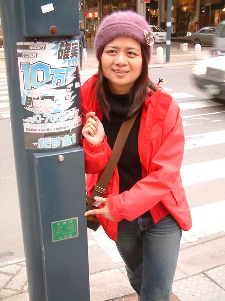 2004-03-30-057.JPG