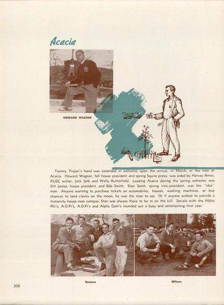 El Rodeo (1947)