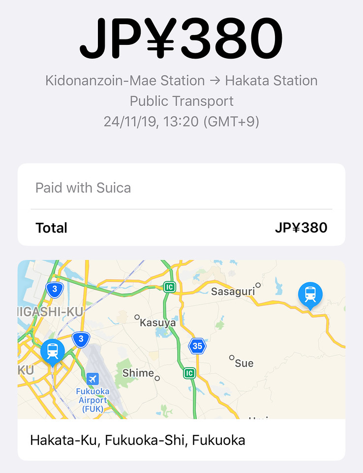 The whole trip is recorded in the English Suica App