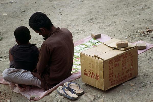 India 1987
