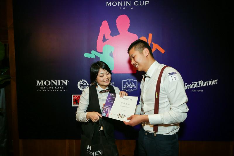 20140805_monin_cup_beijing_0906.jpg