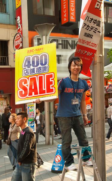 20081027_278_Upload.jpg