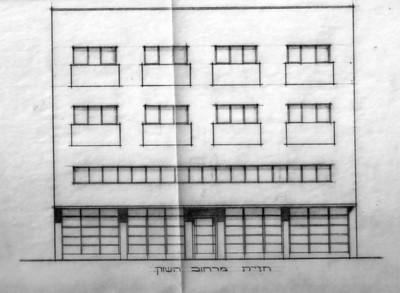 Ida Halperin House, Tel Aviv - 1935