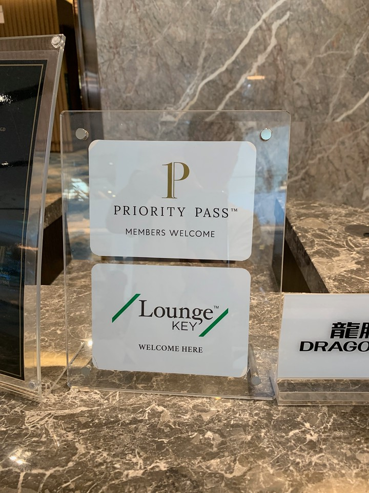 Priority Pass Welcome at the Changi Lounge