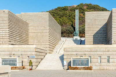 Cheongryangsan - Incheon Memorial