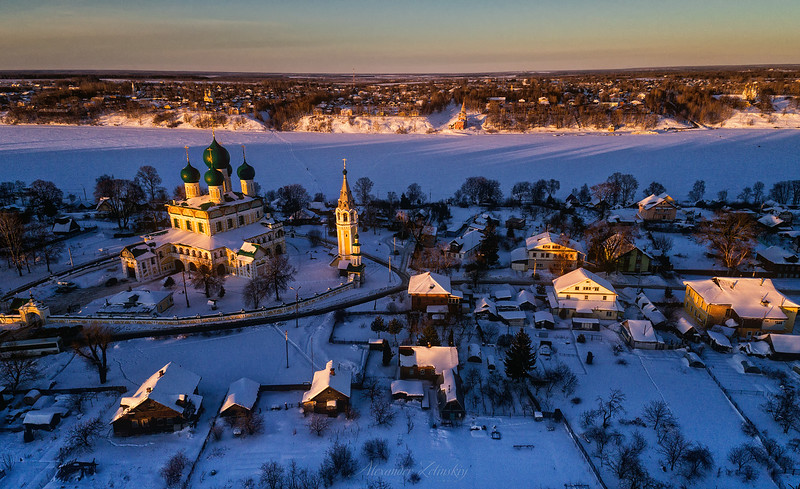 Tutaev, Yaroslavl Region