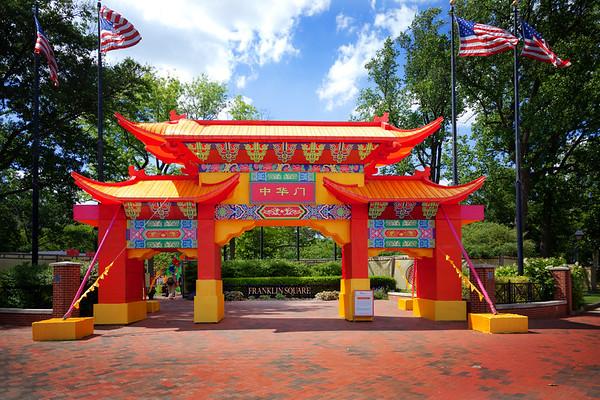 Chinese Lantern Festival - May 2017