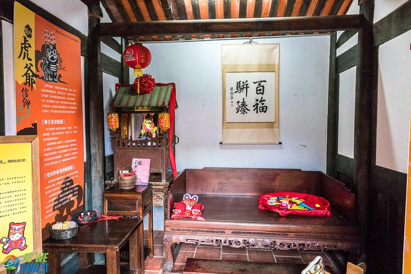 Lin-An-Tai-00202.jpg