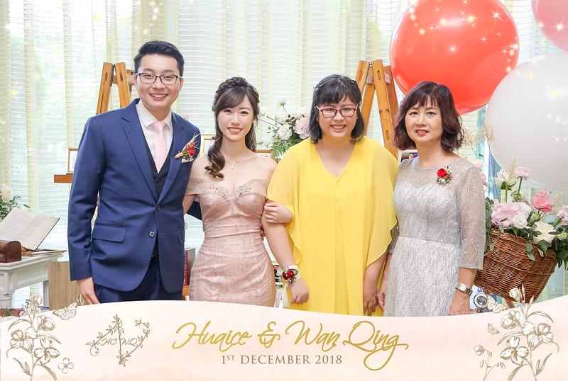 Vivid-with-Love-Wedding-of-Wan-Qing-&-Huai-Ce-50361.JPG