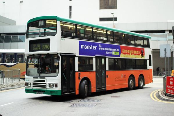 New World First Bus (UPDATE 22.10.2016)